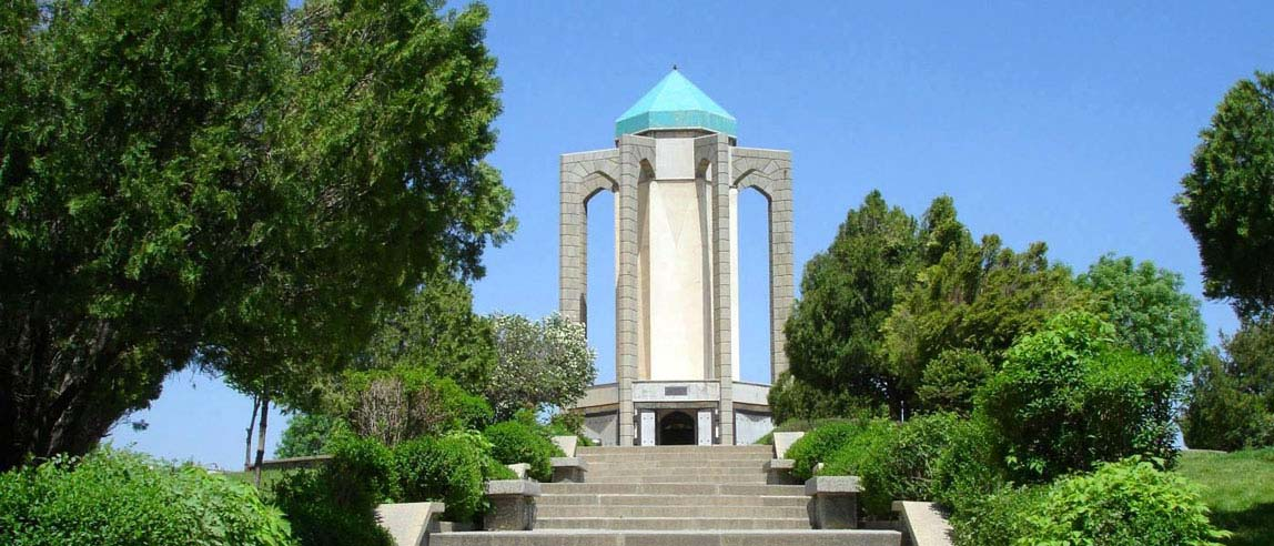 Tomb_of_Avicenna_Vipemo