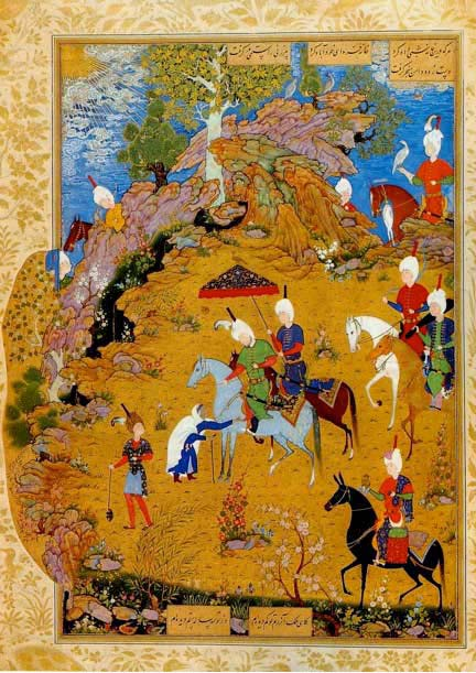 Persian Literature Vipemo
